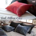 枕カバー ピロケース York ピローケース 封筒式 Lサイズ 寝具 枕カバー FH113139 レッド・ネイビー