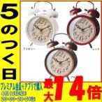 【B】目覚まし時計 ランキング  おしゃれ かわいい REDDITCH レディッチ CL-7552 置き時計