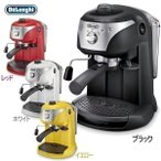 デロンギ エスプレッソ コーヒーメーカー エスプレッソカプチーノメーカー EC221B ドリップ おしゃれ 本体 コーヒーマシン コーヒードリッパー コーヒーサーバー