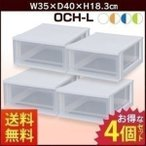 CD・DVDや小物の収納に便利。引出しタイプのクリア収納ボックス
