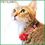 メール便送料無料 Amo.k(アモック) 猫用首輪・千鳥フラワーカラー(S・Mサイズ) ペット用品 キャットグッズ カラー お散歩