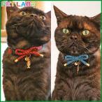 メール便送料無料!! Amo.k(アモック) 猫用首輪・さか