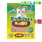 猫砂 ペティオ ガッチリ固まる木の猫砂 ( 7L*6コセット )/ ペティオ(Petio)