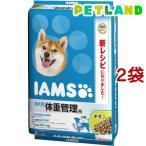 アイムス 成犬用 体重管理用 チキン 小粒 ( 12kg*2コセット )/ アイムス ( ドッグフード )