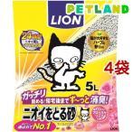 ショッピング猫砂 猫砂 ニオイをとる砂 フローラルソープの香り ( 5L*4コセット )/ ニオイをとる砂