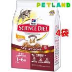 サイエンス・ダイエット ヘアボールコントロールライト 肥満傾向の成猫 1〜6歳 チキン ( 2.8kg*4コセット )/ サイエンスダイエット ( 無着色 )