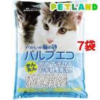 猫砂 パルプエコ ( 7L*7コセット )