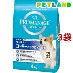 プロマネージ 成犬用 ウェルシュ・コーギー・ペンブローク専用 ( 4kg*3コセット )/ プロマネージ