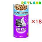 カルカン ハンディ缶 1歳から まぐろと白身魚 ( 160g*3缶*18コセット )/ カルカン(kal kan)