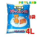 クラッシュシリカ砂 ( 4L*8コセット )/ オリジナル 猫砂 ( シリカゲル 猫砂 )