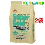 スーパーゴールド フィッシュ&ポテト シニアライト シニア犬用 ( 2.4kg*2コセット )/ スーパーゴールド