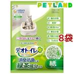 (お得)ユニチャーム  デオトイレ飛び散らない緑茶成分入・消臭サンド ( 4L*8コセット )/ デオトイレ