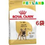 ロイヤルカナン ブリードヘルスニュートリション フレンチブルドッグ 成犬用 ( 1.5Kg*6コセット )/ ロイヤルカナン(ROYAL CANIN)
