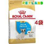 ロイヤルカナン ブリードヘルスニュートリション フレンチブルドッグ 子犬用 ( 3Kg*4コセット )/ ロイヤルカナン(ROYAL CANIN)
