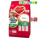 ビューティープロ キャット 猫下部尿路の健康維持 低脂肪 1歳から ( 1.4kg*8コセット )/ ビューティープロ