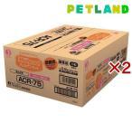 メディコート アレルゲンカット 魚&お米 ライト 7歳から 高齢犬用 小粒 ( 450g*12袋入*2コセット )/ メディコート