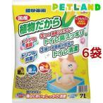 猫砂楽園 植物だから ( 7L*6コセット )/ 猫砂楽園