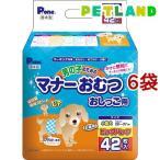 P・ワン 男の子のためのマナーおむつ おしっこ用 ビッグパック 小型犬 ( 42枚入*6コセット )/ P・ワン(P・one)