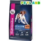 ユーカヌバ ミディアム シニア 中型犬用 7歳以上 ( 13.5kg )/ ユーカヌバ(Eukanuba)