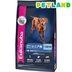 ユーカヌバ ラージ シニア 大型犬用 7歳以上 ( 13.5kg )/ ユーカヌバ(Eukanuba)