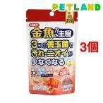 コメット 金魚の主食 納豆菌 色揚げ ( 40g*3コセット )/ コメット(ペット用品)
