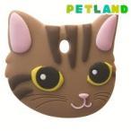 フィールドポイント ペットキーカバー 猫 キジトラ 1個