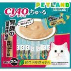 チャオ  CIAO  猫用おやつ ちゅ る 腎臓の健康維持に配慮 とりささみ 海鮮ミックス味 14g 20本入