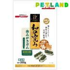 ジェーピースタイル 和の究み 歯みがきガム ミニ ( 200g )/ ジェーピースタイル(JP STYLE)