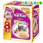 カルカン パウチ 12ヶ月までの子ねこ用 やわらかチキン とろみ仕立て ( 70g*8コ入 )/ カルカン(kal kan)