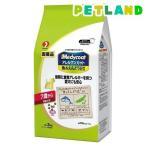 メディコート アレルゲンカット 魚&えんどう豆蛋白 7歳から 高齢用 小粒 ( 500g*6袋入 )/ メディコート
