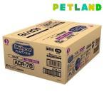 メディコート アレルゲンカット 魚&お米 11歳から 老齢犬用 小粒 ( 500g*12袋入 )/ メディコート