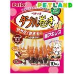ペティオ ササミ+チキンガムモグ ダブル巻き 豚アキレス ( 10本入 )/ ペティオ(Petio)
