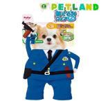 ペティオ 犬用変身着ぐるみウェア おまわりさん S ( 1枚入 )/ ペティオ(Petio)