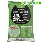 おからの猫砂 緑玉 ( 6L )