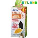 ピュアクリスタル 軟水化フィルター 半円タイプ 猫用 ( 4コ入 )/ ピュアクリスタル