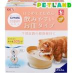 ピュアクリスタル コパン 猫用フィルター式給水器 950ml ベージュ ( 1台 )/ ピュアクリスタル
