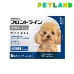 【動物用医薬品】フロントラインプラス 犬用 S 5〜10kg未満 ( 6本入 )/ フロントラインプラス