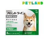【動物用医薬品】フロントラインプラス 犬用 M 10〜20kg未満 ( 3本入 )/ フロントラインプラス