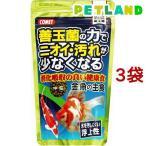 コメット 金魚の主食 納豆菌 ( 90g*3コセット )/ コメット(ペット用品)