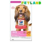 サイエンスダイエット 小型犬用 シニアライト 肥満傾向の高齢犬用 7歳以上 チキン ( 3kg )/ サイエンスダイエット ( ドッグフード )