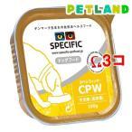 スペシフィック プレミアム メンテナンス CPW 子犬用 高栄養 100g