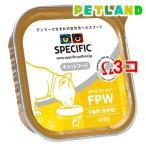 スペシフィック プレミアム メンテナンス FPW 子猫用 高栄養 100g