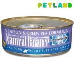ナチュラルバランス ベニソン&グリーンピース キャット缶 ( 156g )/ ナチュラルバランス