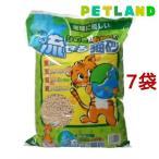 猫砂 ひのきとおからの流せる猫砂 ( 8L*7袋セット )/ オリジナル 猫砂