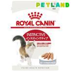 フィーライン ヘルスニュートリション ウェット ローフ インスティンクティブ ( 85g )/ ロイヤルカナン(ROYAL CANIN)