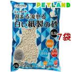 クリーンミュウ ミュウサンド 固まる流せる白い紙製の砂 ( 6.5L*7袋セット )/ クリーンミュウ