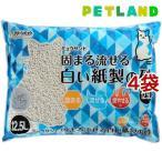 クリーンミュウ ミュウサンド 固まる流せる白い紙製の砂 ( 12.5L*4袋セット )/ クリーンミュウ