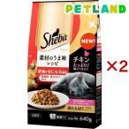 シーバ ディライト 素材のうま味レシピ 肥満が気になる猫用 ( 160g*4袋入*2セット )/ シーバ(Sheba)