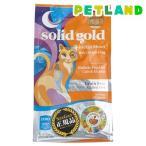 ソリッドゴールド インディゴムーン ( 1.3kg )/ ソリッドゴールド