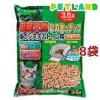 猫砂 クリーンミュウ 国産天然ひのきのチップ 3.5L ( 3.5L*8コセット )/ クリーンミュウ